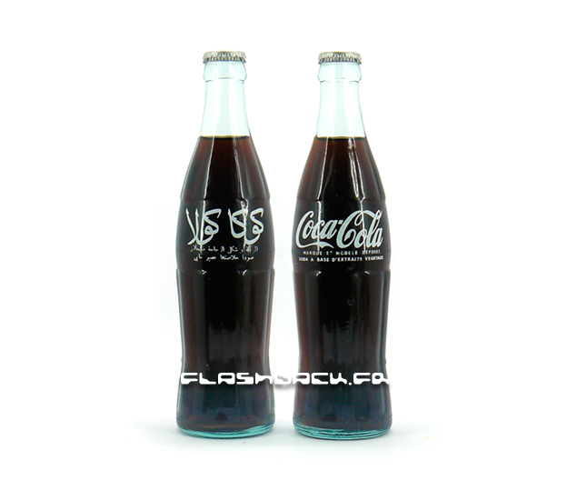 coca cola bouteille en verre 35 5cl maroc 1978. Black Bedroom Furniture Sets. Home Design Ideas